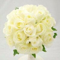 【生花】【ウェディングブーケ】白バラのラウンドブーケ※ブートニア付き