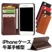 人気の牛革手帳型iphoneケースiphone8iphone7iphoneXiphoneXRiphoneXSMAXiphone7plusiphone8plusiphone6siphone6splusXSMAXXR