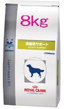 【送料無料!2袋セット特価】ロイヤルカナン 犬用 満腹感サポート 8kg×2