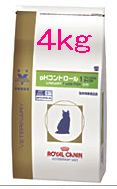 猫用pHコントロール2フィッシュ4kg
