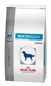【送料無料!2袋セット特価】ロイヤルカナン 犬用 低分子プロテインライト 8kg×2袋