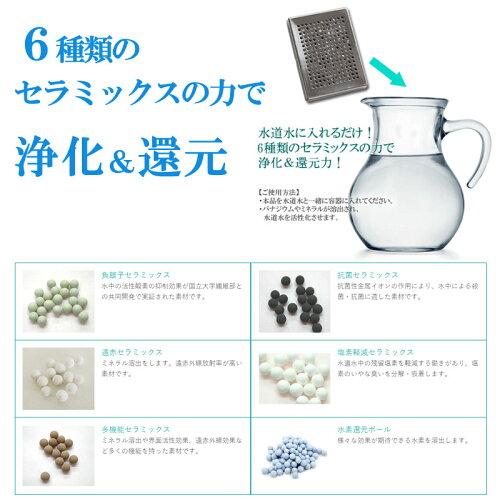 水の博士簡易浄水器ポット用