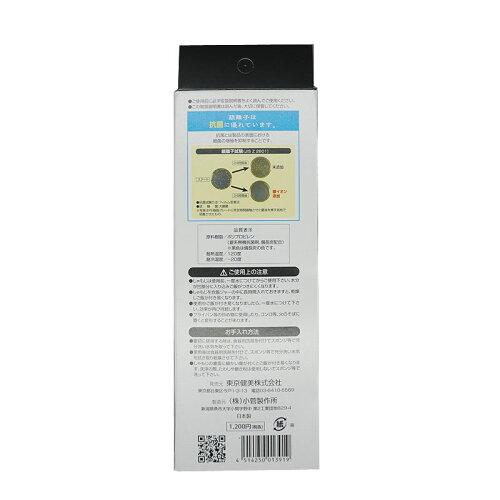 銀離子備長炭入り黒しゃもじエンボス加工抗菌作用日本製
