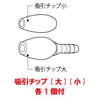 【日本製】【送料無料】【ポイント3倍】電動鼻水吸引器ELENOAエレノア(鼻吸い/鼻水吸引/鼻汁吸引)