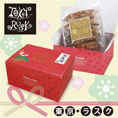 赤と金のおめでたい色の組み合わせがお正月にぴったりのお年賀BOXに、香り高く、コクのある金ご...