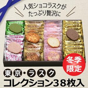コレクション チョコレート バレンタイン