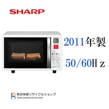 ●SHARP RE-S15C-W 2011年製 【中古家電】【一人暮らし】【オーブンレンジ】【中古】【USED】