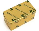 【送料無料】プロご用達!豊かな香りとコクが特徴高千穂発酵バター『無塩』 450g 10個(業務用)【77625】洋菓子に スイーツ作り