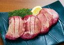 牛タンスライス(塩仕込み)500g