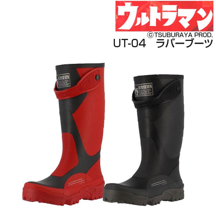 メンズ靴, レインシューズ・長靴  UT-04