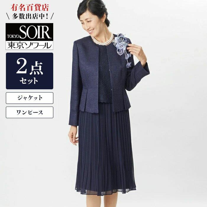 スーツ・セットアップ, ワンピーススーツ  7803651