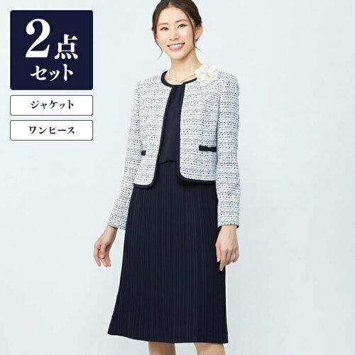 まわし 式 式 着 卒業 スーツ 入学