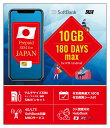 【楽天ランキング1位獲得】SoftBank プリペイドSIM 日本 10GB 有効期限最大180日 4GLTE SIMピン 有効期限シール付 有効期限 2021年7月24日・・・
