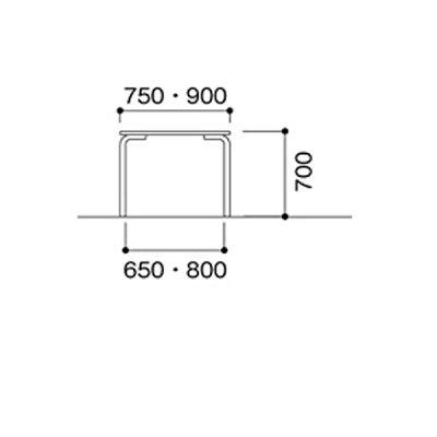 ニシキMBSリフレッシュ・ダイニングテーブル角型W900D900H700MBS-0909K