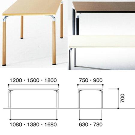 ニシキYQリフレッシュ・ダイニングテーブル角型W1800D750H700YQ-1875KS