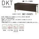 ニシキ DKT 折りたたみ式 ミーティングテーブル 棚付 パネル付 W1800 D450...