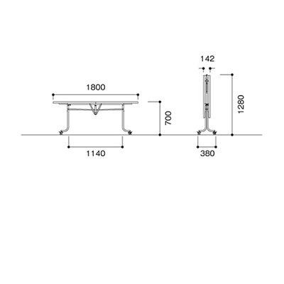 ニシキLK折りたたみ式ミーティングテーブル角型W1800D450H700LK-1845T