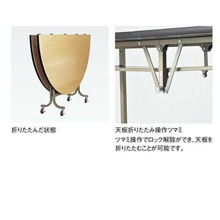 ニシキLLシリーズセレモニー・レセプションテーブルW1800D750H700LL-S1875