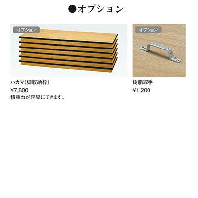 ニシキRTシリーズセレモニー・レセプションテーブルW1200D600H700RT-S1200HR