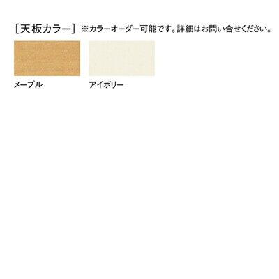 ニシキER幼稚園用テーブルキャスター付ピーナッツ型W1500D900H580ER-1590PL