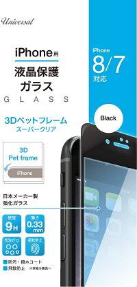 UniversaliPhone8/7用3Dペットフレームスーパークリア黒