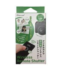 デジタルカメラ赤外線ワイヤレスリモートシャッター各社対応