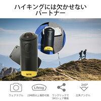 OmiCamIIウェアラブルカメラアクションカメラ4K高画質防水&防塵機能240度魚眼レンズ登山やサイクリング、YOUTUBEでも活躍!!