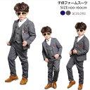 子供スーツ キッズ フォーマル 男の子スーツ 入学式入園スーツ 卒業式...