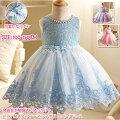 【6歳・女の子】子供用ドレスのギフト!プリンセス気分で結婚式にも使えるかわいいものは?【予算3千円】