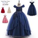 【シンプルでも高級感が溢れる♪】子供ドレス ドレス 子供用 ...