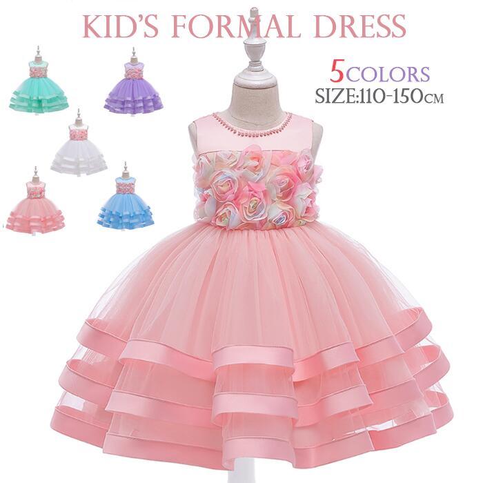 キッズファッション, ドレス  100-150CM 4color