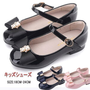 7389fc1577a1d 子供靴 リボン フォーマルシューズ フォーマル靴(女の子用) キッズ フォーマルシューズ 発表会
