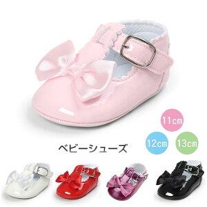 【シンプルで飽きてこない】ベビー靴 子ども 子供靴 子ども靴 子供用 こども キッズ靴 ベビー シューズ 靴 フォーマル 女の子 シューズ 子供 フォーマル靴 発表会 靴 ベビーシューズ 赤ちゃん靴 無地 動きやすい 履きやすい おしゃれ 内寸11cm 12cm 13cm
