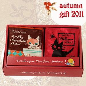 秋限定!!可愛い猫が目印です♪ティーバッグの詰め合わせセット。カレルチャペック(Karel Capek)...
