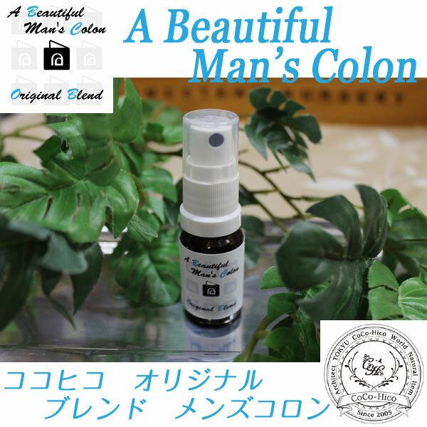 Man's Colon