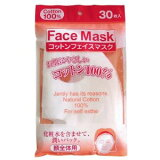 FaceMask -Dry- (NaturalCotton100%)コットンフェイスマスク(顔全体用)ドライタイプ セレクト雑貨のお店 プレゼント 贈り物 ギフト 内祝い 退職 プチギフト 誕生日 記念日 サプライズ GIFT ココヒコ