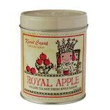 カレルチャペック(Karel Capek) ロイヤルアップル セレクト雑貨のお店 プレゼント 贈り物 ギフト 敬老の日 内祝い 退職 プチギフト 誕生日 記念日 サプライズ 紅茶(缶) フレーバーティー かわいい ココヒコ