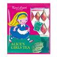 【カレルチャペック 紅茶店 × CoCo-Hico】カレルチャペック(Karel Capek) ALICE'S GIRLS TEA不思議の国のアリスシリーズ ティーバッグ5P