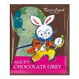 【カレルチャペック 紅茶店 × CoCo-Hico】カレルチャペック(Karel Capek) ALICE'S CHOCOLATE GREY不思議の国のアリスシリーズ ティーバッグ5P