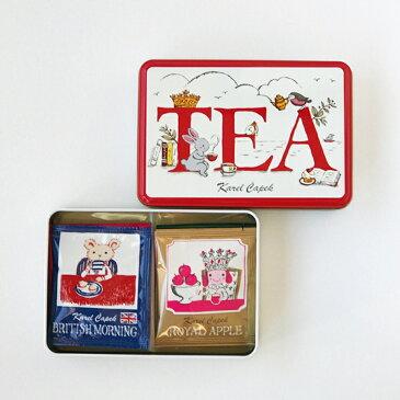 カレルチャペック紅茶店 Tea Break 紅茶ティーバッグ 缶 セレクト雑貨のお店 プレゼント 贈り物 ギフト 内祝い 退職 プチギフト 誕生日 記念日 サプライズ 紅茶 ティーパック かわいい ココヒコ