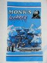 E-monks1