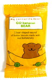 【輸入菓子】ティータイムを大切にするイギリスの可愛いクマのビスケット!アーティザン バナナ ベアー (GO bananas BEAR) セレクト雑貨のお店 プレゼント 贈り物 ギフト 敬老の日 内祝い 退職 プチギフト 誕生日 お菓子 クッキー&ビスケット ココヒコ