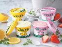 B643 レモン牛乳・イチゴ牛乳アイス12個セット
