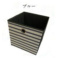 収納ボックス折りたたみ収納BOX引き出しインナーボックス収納ケース書類収納押入れ収納4500円以上購入条件付き送料無料