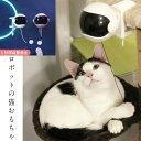 猫ちゃんおもちゃ ねこのオートおもちゃ AIロボット 電源ONで5分間が不規則上下動く 猫ちゃんが夢中に遊んで運動不足解消