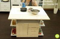 天然木パイン材のキッチンカウンター90テーブル両面キッチンワゴン調理台作業台バタフライ両バタ幅90cm【大川家具】