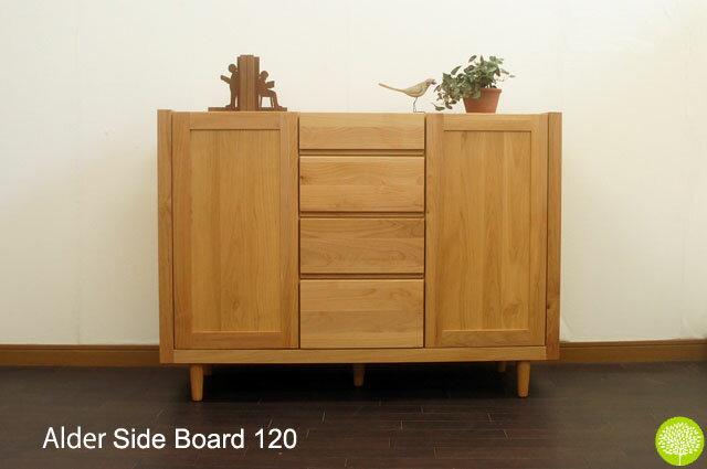 サイドボード キャビネット 120 無垢 ナチュラル:まちの小さな家具屋さん とまり木