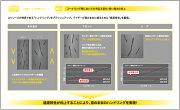 DUNLOPSPORTMAXα-14H110/70R17M/C54HTLダンロップ・スポーツマックス・アルファ14Hフロント用・商品番号327309