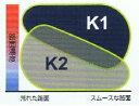 METZELER RACETEC RR 120/70ZR17 M/C (58W) TL K1 フロント用 メッツラー・レーステックRR コンパウンド:K1 商品番号2548300 2
