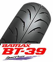 【バイク用リアタイヤ】BRIDGESTONE BT-39 130/70-17 62H TLブリヂストン・BT39・リア用商...